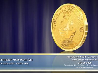 Suomen Moneta Oy